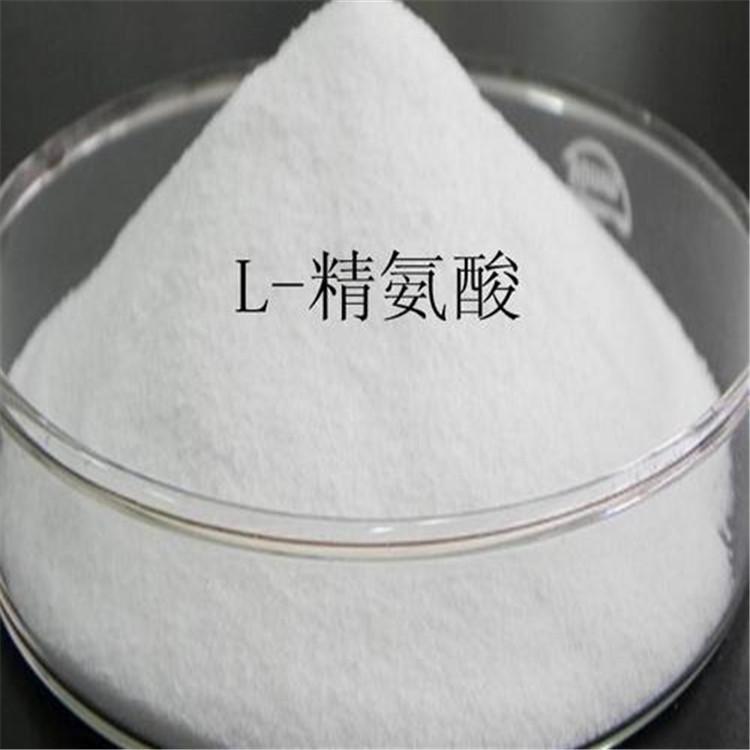 食品级L-精氨酸   L-精氨酸营养强化剂