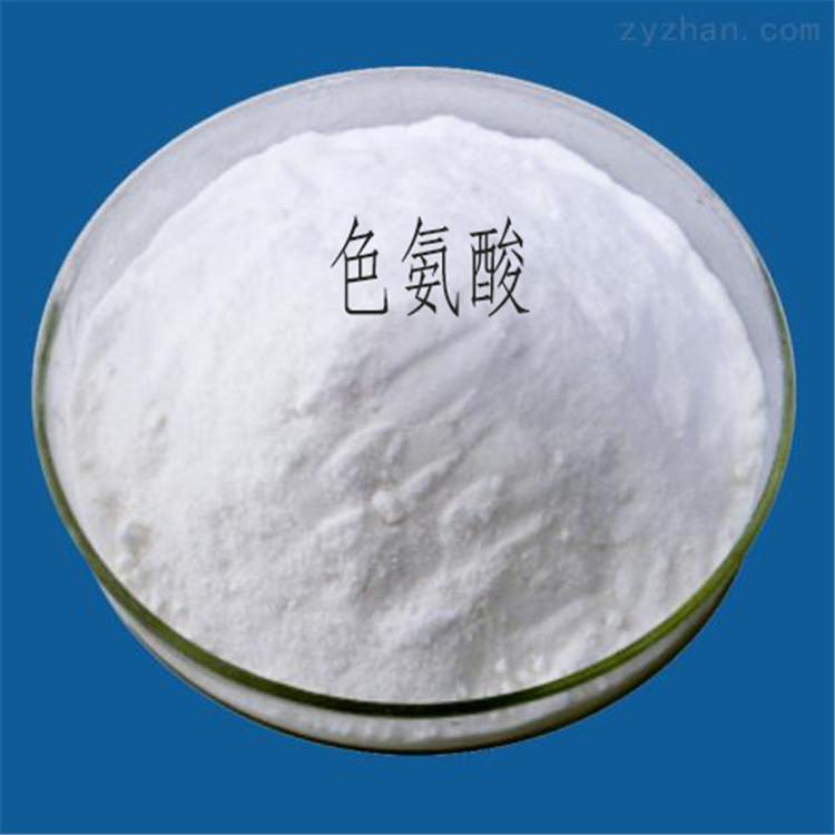 食品级色氨酸  色氨酸营养强化剂