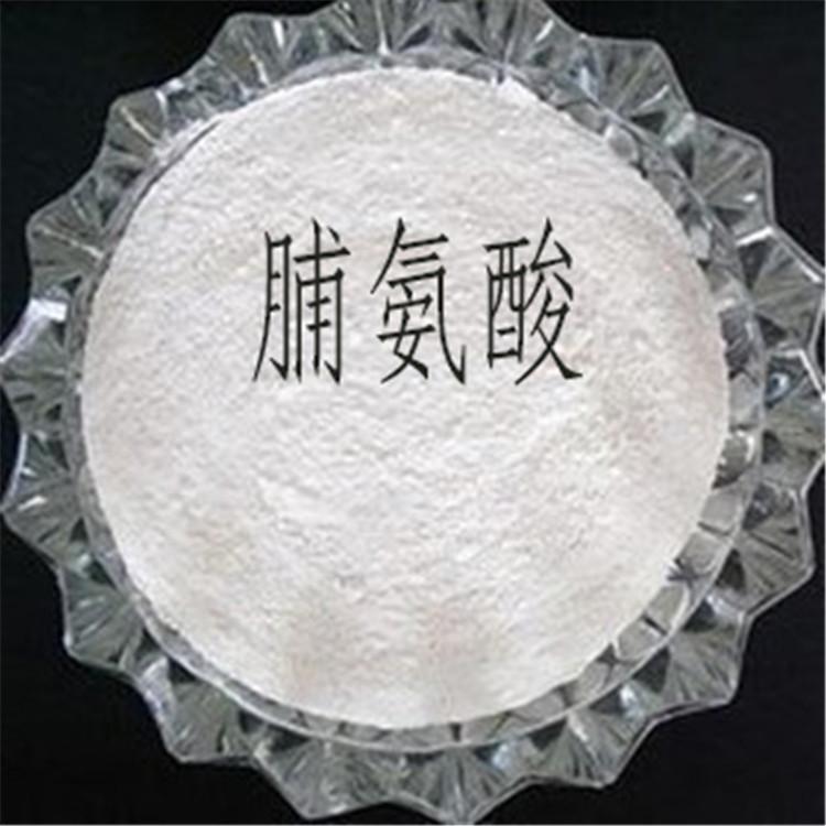 食品级脯氨酸  脯氨酸营养强化剂