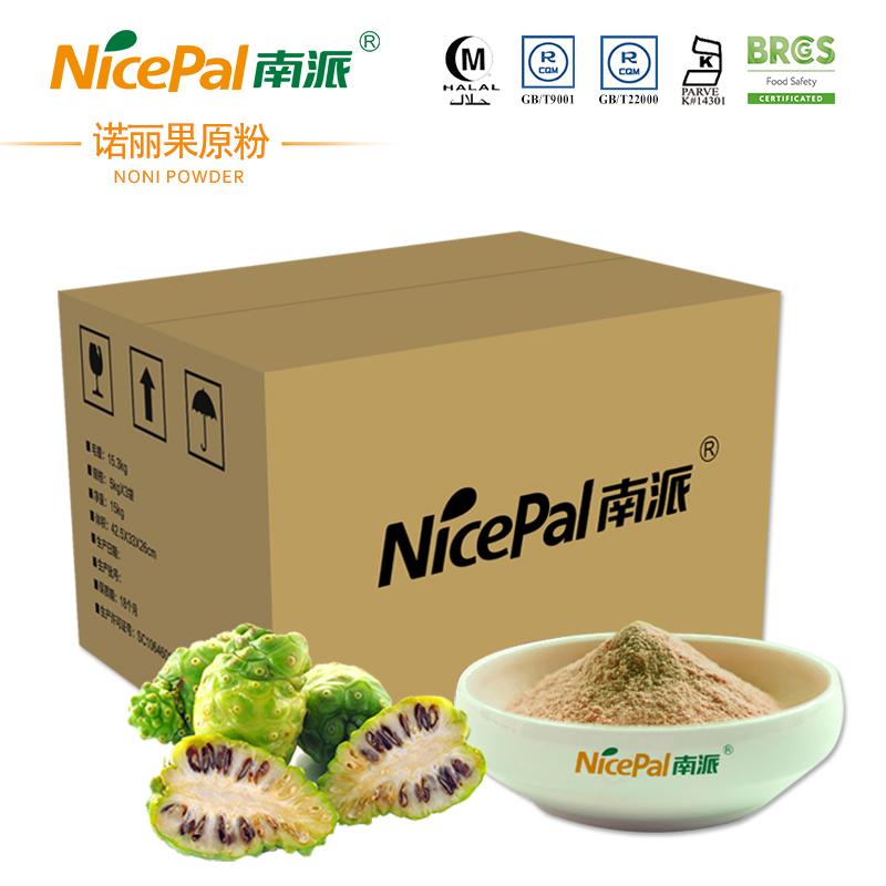 南派诺丽果原粉海南厂家批发12公斤/箱诺丽果酵素汁
