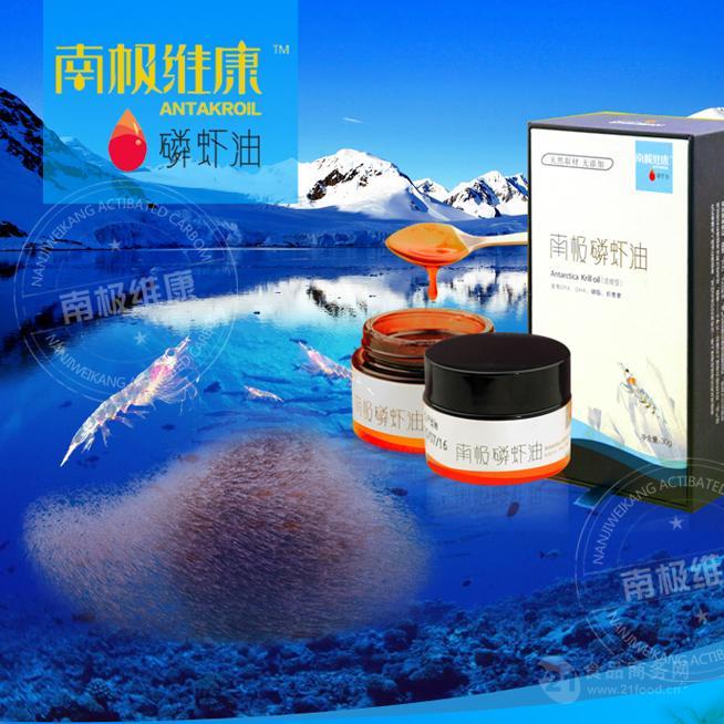 南极磷虾油膏
