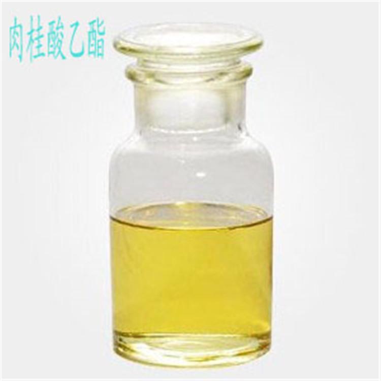 山东食品级肉桂酸苯乙酯生产供应