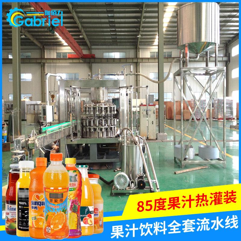 果汁饮料自动灌装设备 玻璃瓶芒果汁加工生产线