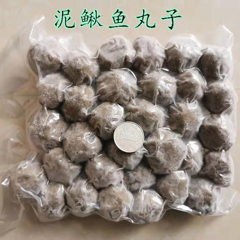 养生泥鳅丸生产厂家 泥鳅丸子批发 泥鳅鱼丸价格
