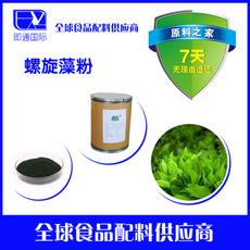 螺旋藻粉 海藻粉