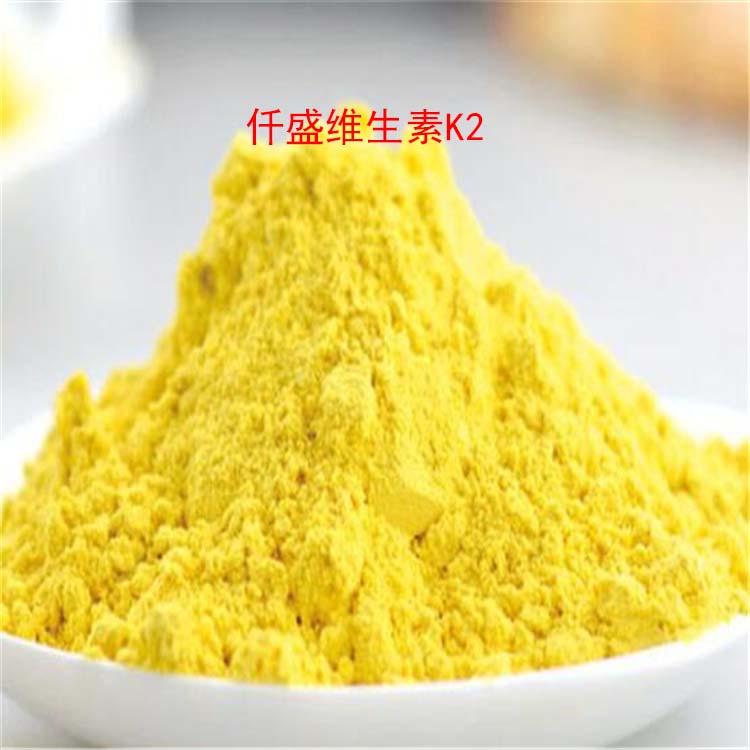 食品级维生素K2生产