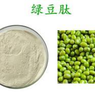仟盛食品级绿豆肽营养强化剂销售