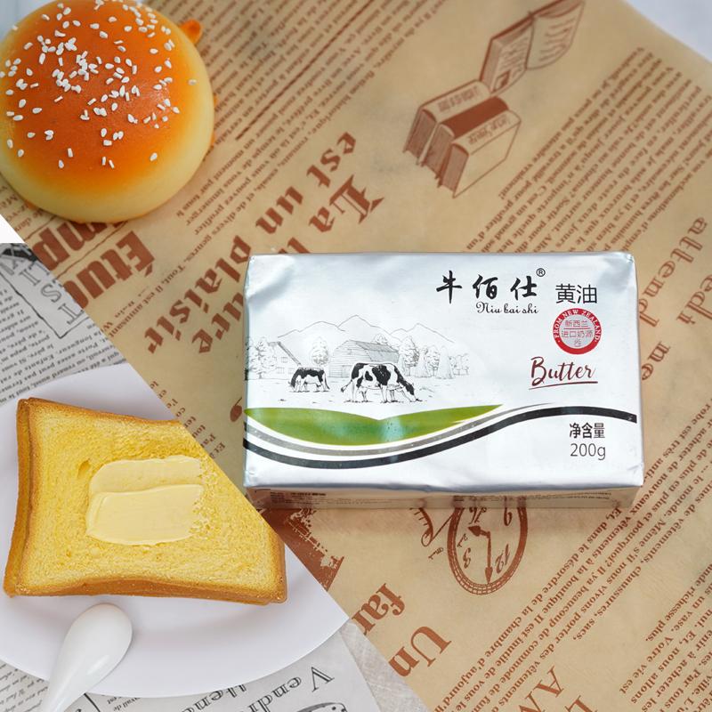 牛佰仕烘焙黄油块 200g*50/箱