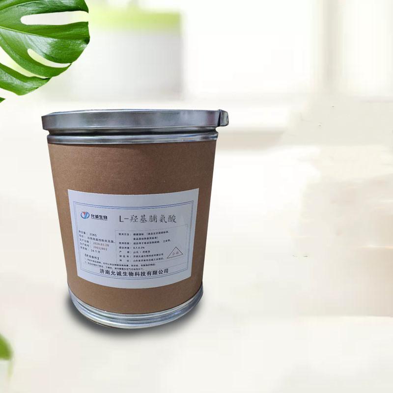 (L-羟基脯氨酸)直销L-羟基脯氨酸用途