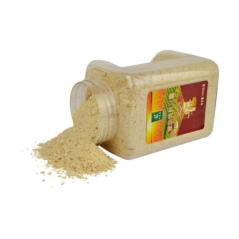 素养营养早餐 厂家直供五谷杂粮代餐粉支持OEM