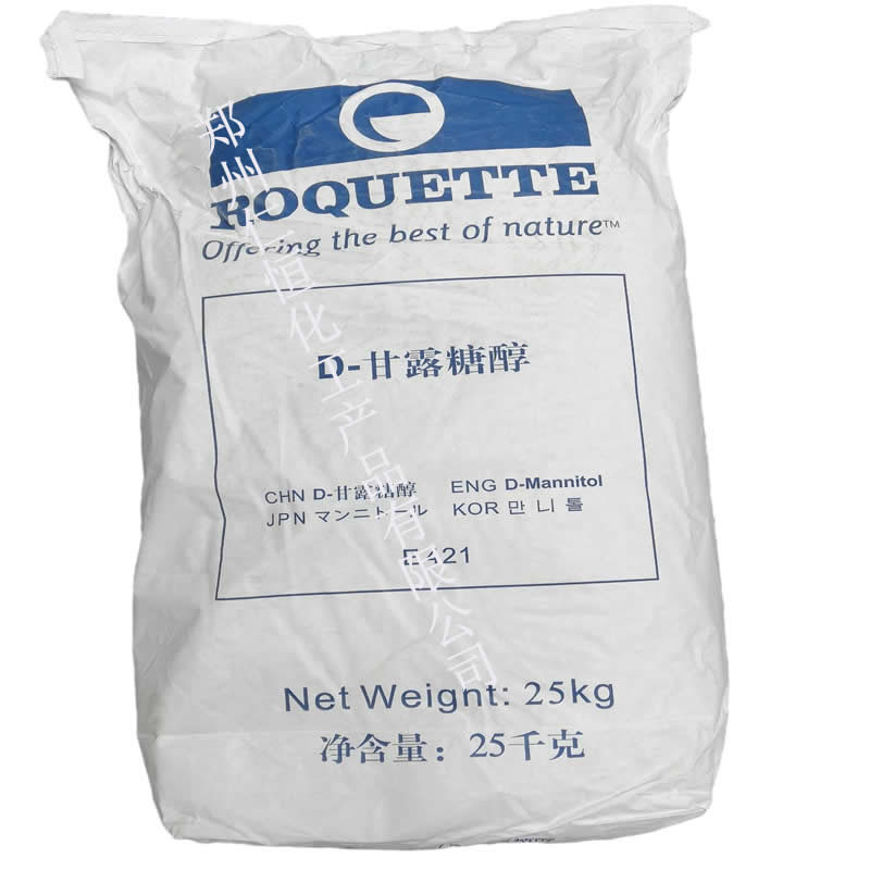 D-甘露糖醇直供