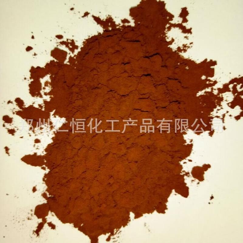 焦糖粉 爆米花专用焦糖粉 烘焙用焦糖粉 糕点用焦糖粉 法国进口