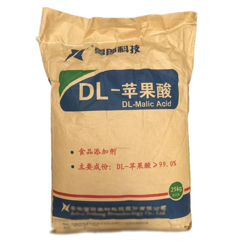 食品级苹果酸 食品级DL-苹果酸粉末 雪郎DL-苹果酸