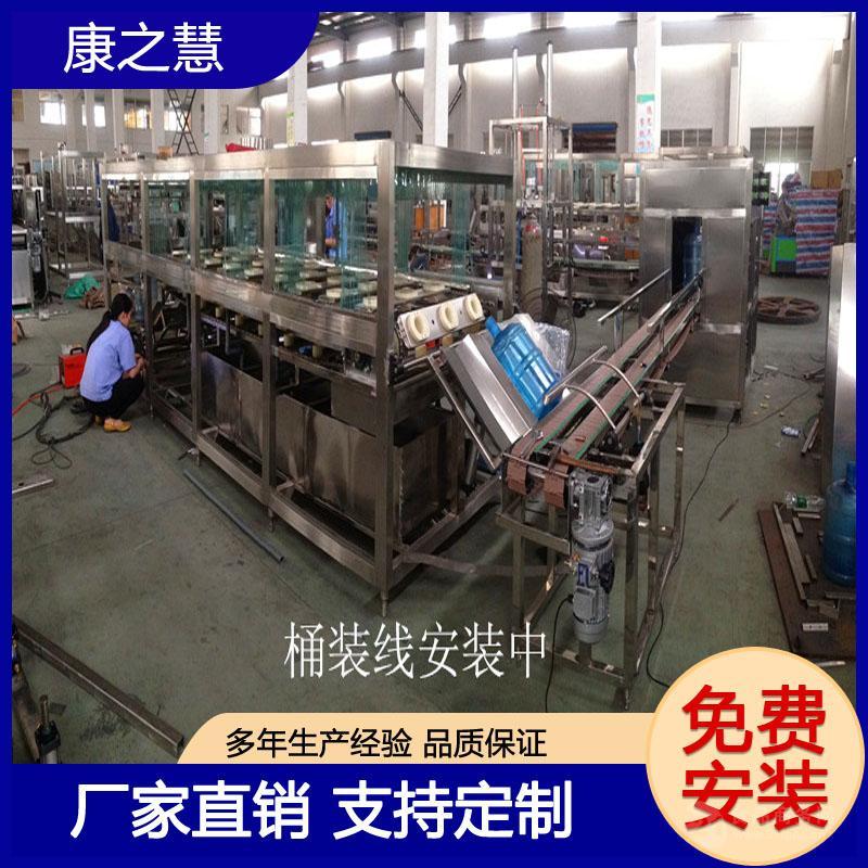 全套桶装水灌装设备,厂家定制