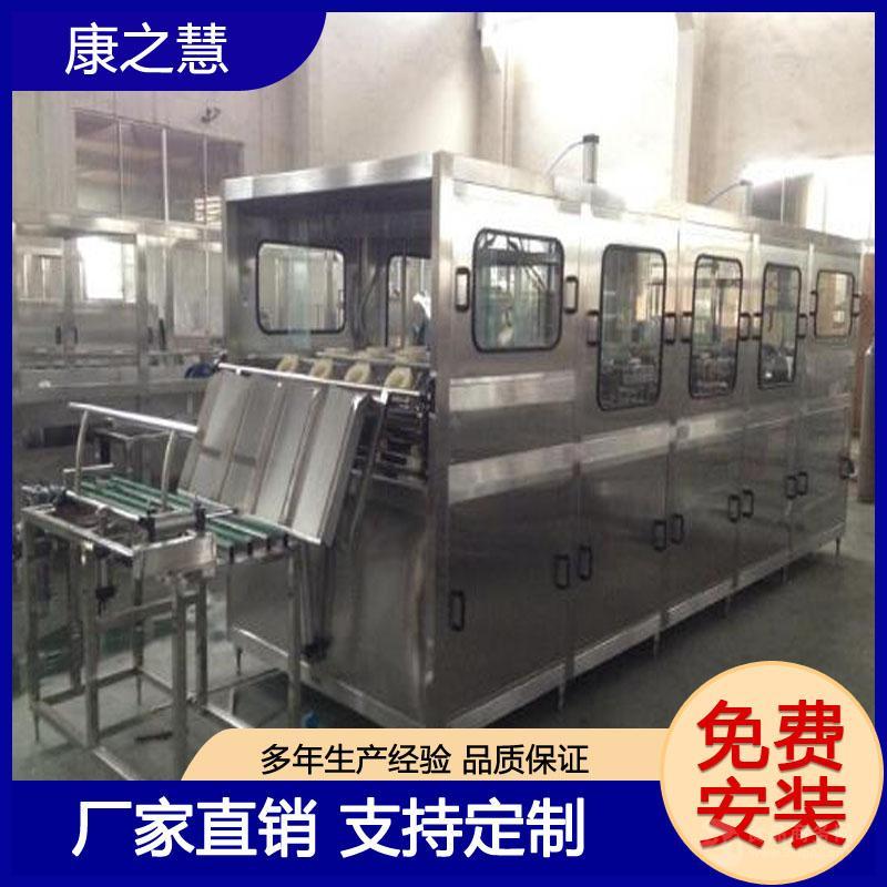 5加仑大桶桶装水灌装机生产厂家