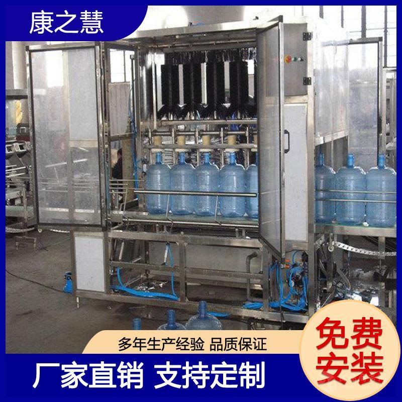全自动桶装纯净水灌装生产线专业定制