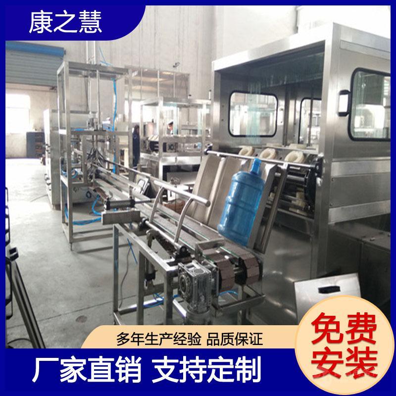桶装水自动灌装生产线