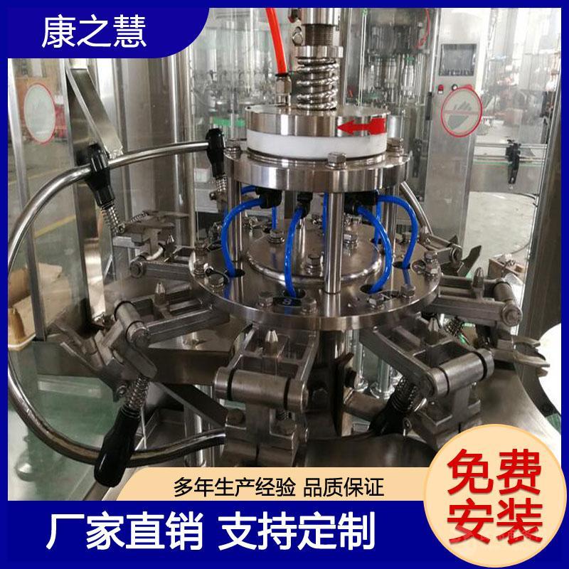 果味型/可乐型碳酸饮料等压灌装设备供应,支持定制