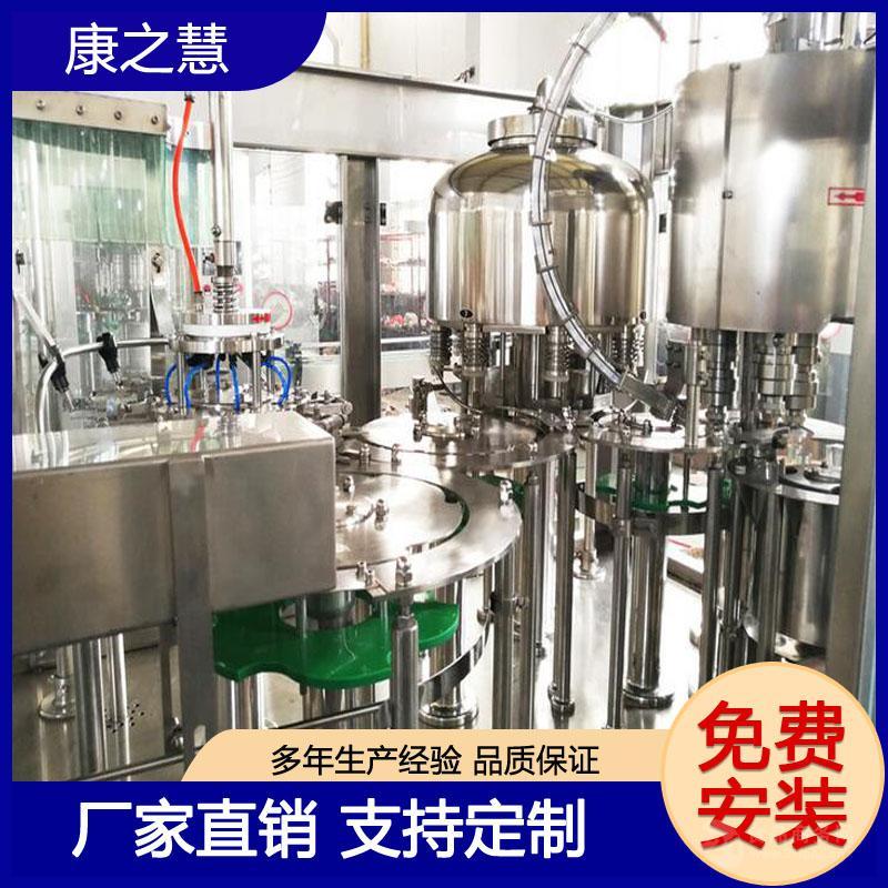 等压灌装设备|碳酸饮料灌装设备厂家按需定制