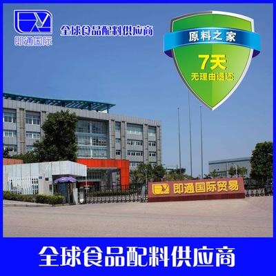 维生素E含量98%生育酚醋酸酯1000Iu-1300Iu/g