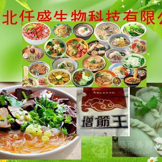山东食品级面制米制品米皮米粉凉皮增劲剂生产