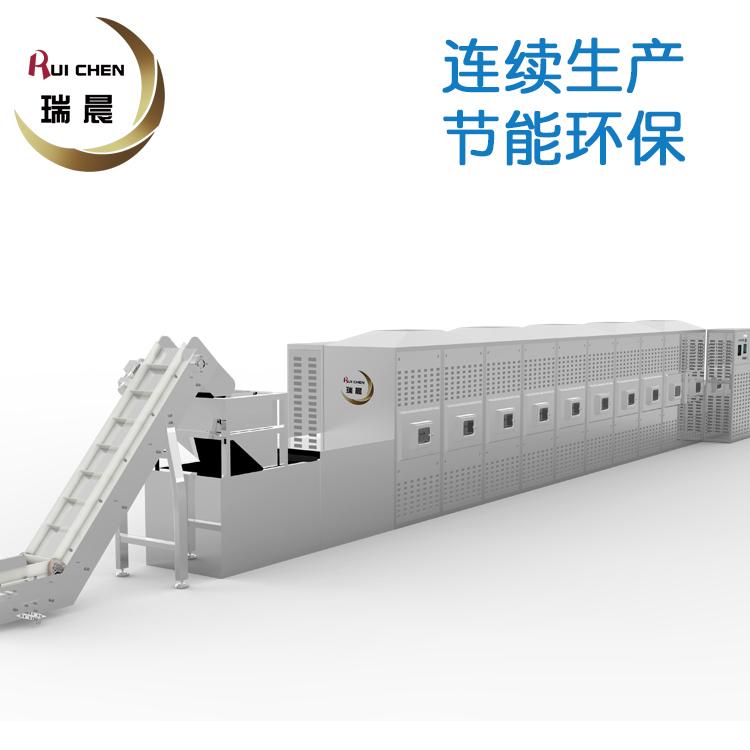微波石英砂烘干设备 瑞晨微波设备厂家