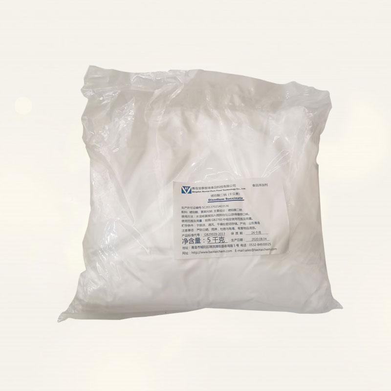 现货供应食品级琥珀酸二钠 干贝素 量大从优