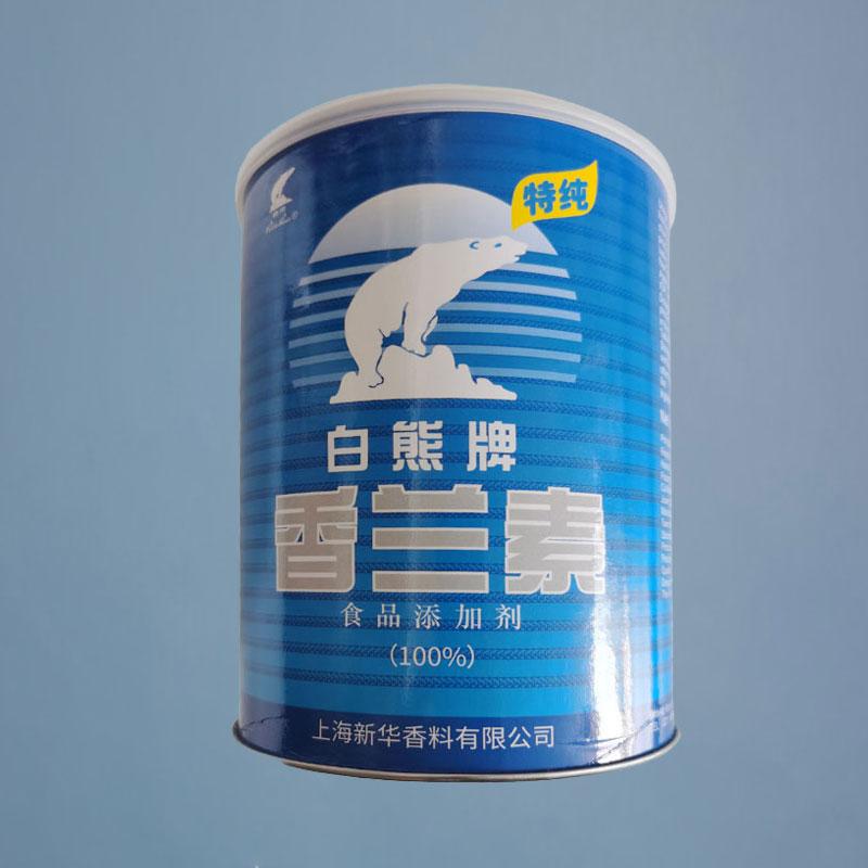 长期供应 乙基香兰素 食品级增味剂 乙基香兰素