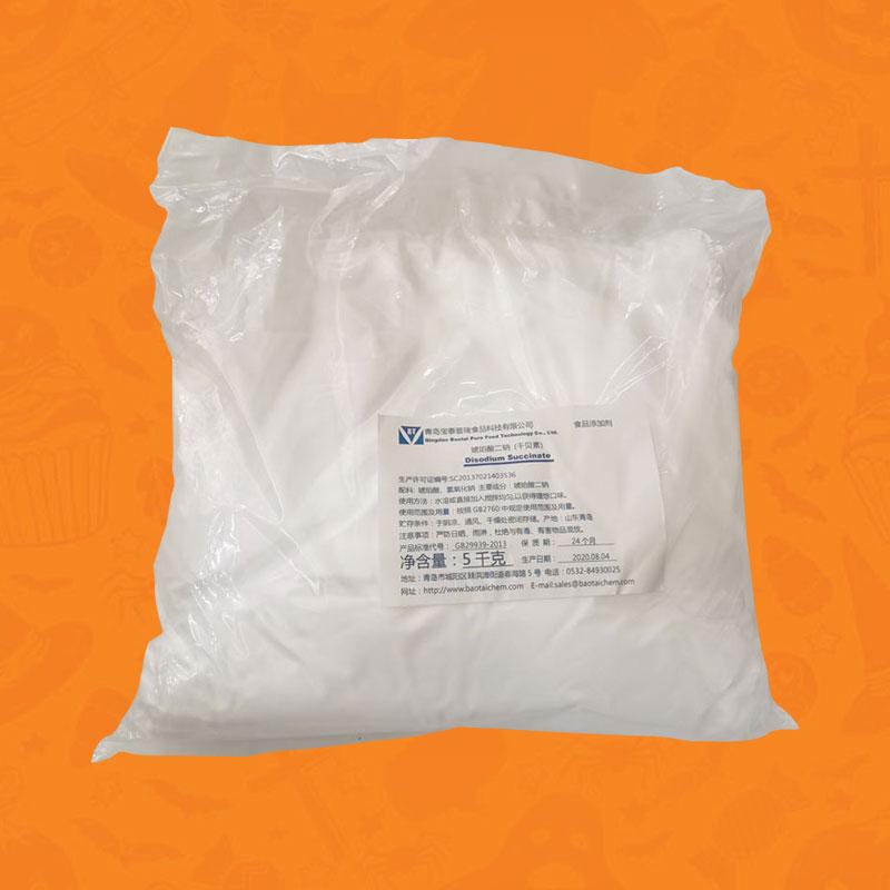 供应琥珀酸二钠 增味剂 食品级现货干贝素 批发零售 琥珀酸二钠