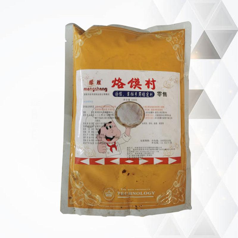 烙馍剂改良剂 单饼烙馍用食品添加剂 复配乳化稳定剂