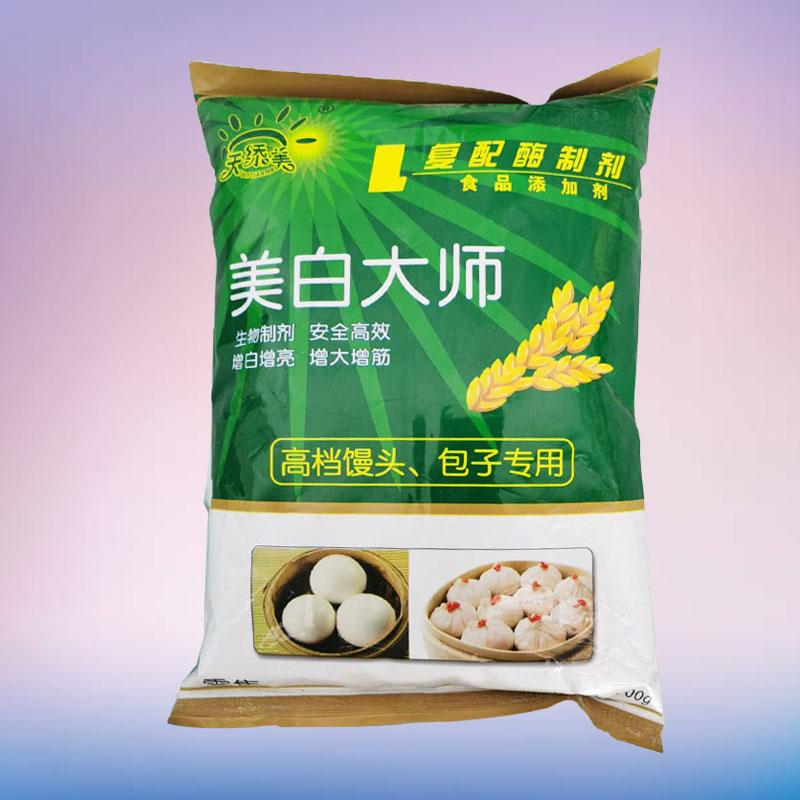 美白改良剂 包子馒头花卷改良剂 美白大师 美白改良剂 面粉处理