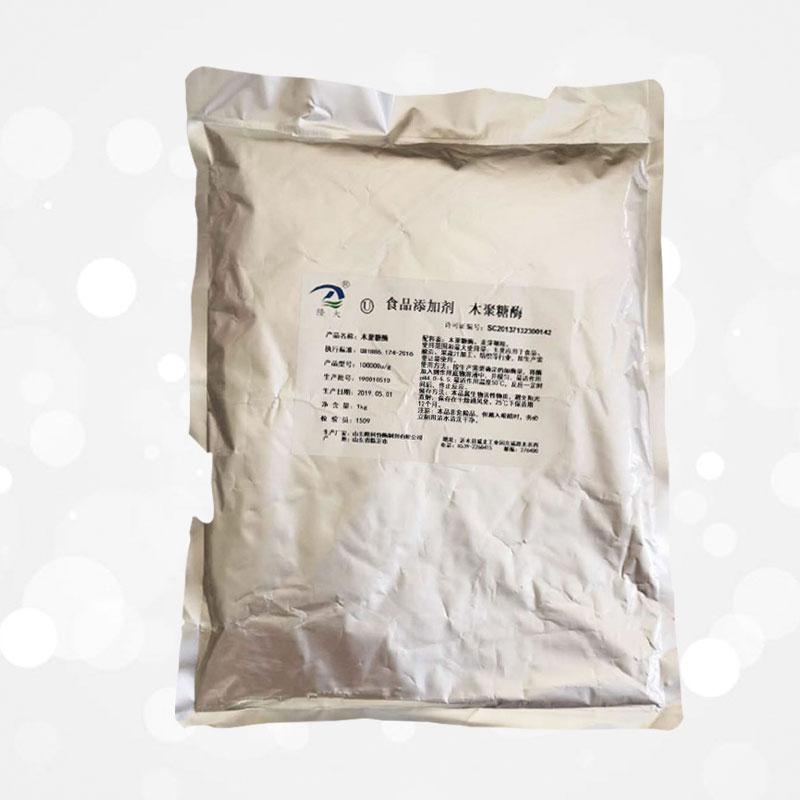 木聚糖酶 食品级木聚糖酶 酶制剂 1万U/g现货供应