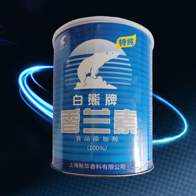 现货直销 白熊香兰素 食品级烘焙香兰素 增味剂