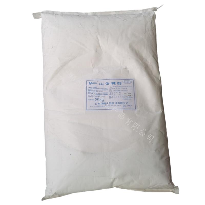 山梨糖醇 山梨糖醇食品级 食品添加剂山梨糖醇