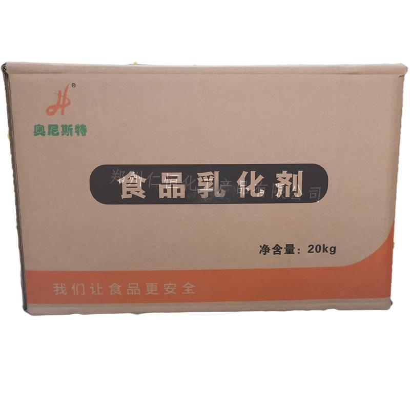 聚甘油脂肪酸酯 食品级聚甘油脂肪酸酯  聚甘油脂肪酸酯价格