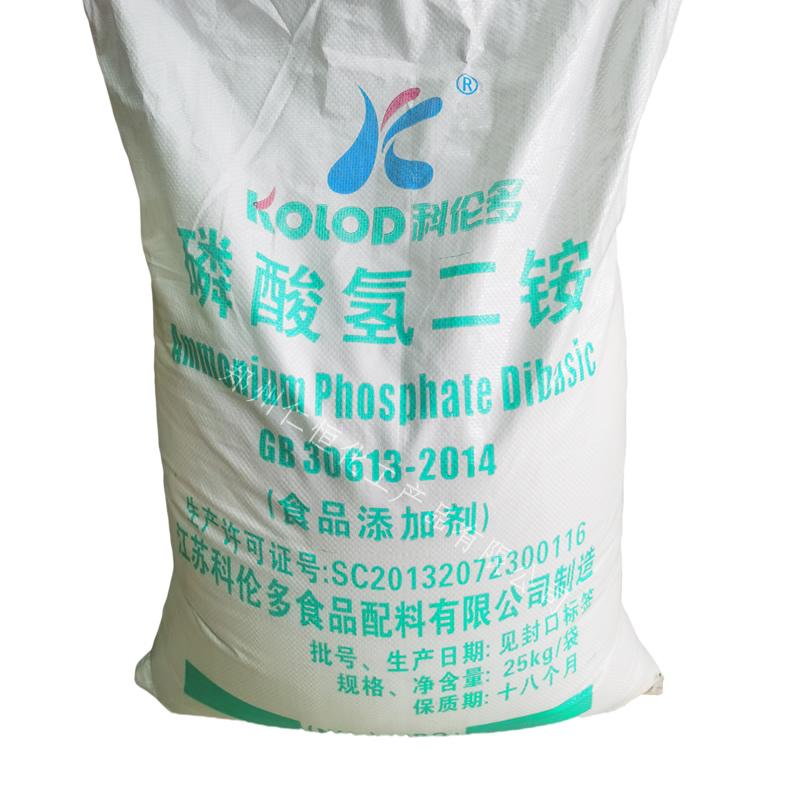 酸隣氢二铵 食品级酸隣氢二铵 酸隣氢二铵食用方法