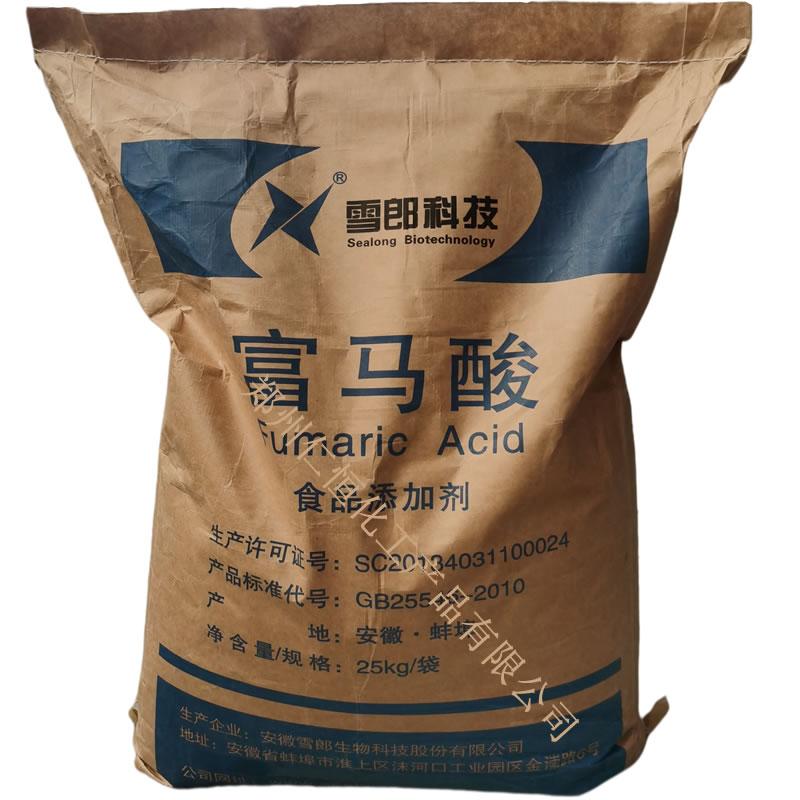 富马酸 富马酸生产 食品级富马酸 雪郎富马酸