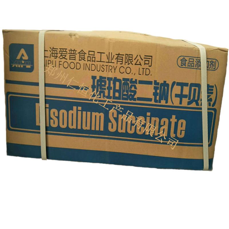琥珀酸二钠 食品级琥珀酸二钠干贝素生产价格