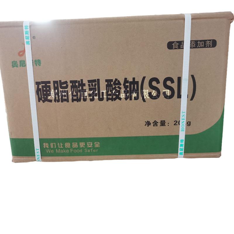 硬脂酰乳酸钙 硬脂酰乳酸钙SSL 食品级硬脂酰乳酸奥尼斯特