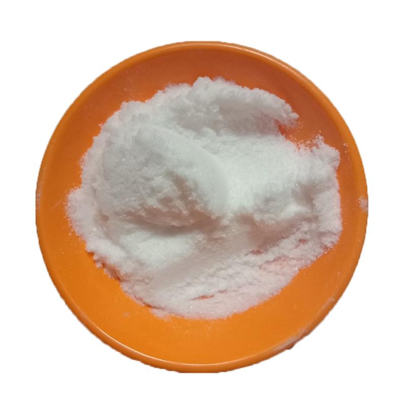 食品级低聚果糖    甜味剂现货