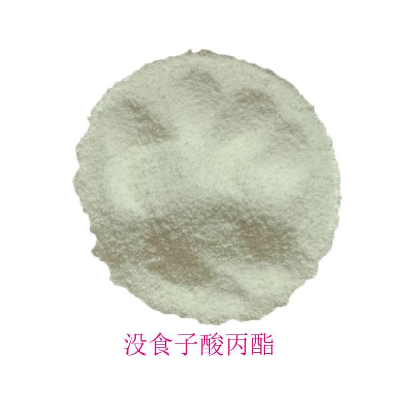 供应食品级没食子酸丙酯 防腐剂欢迎致电