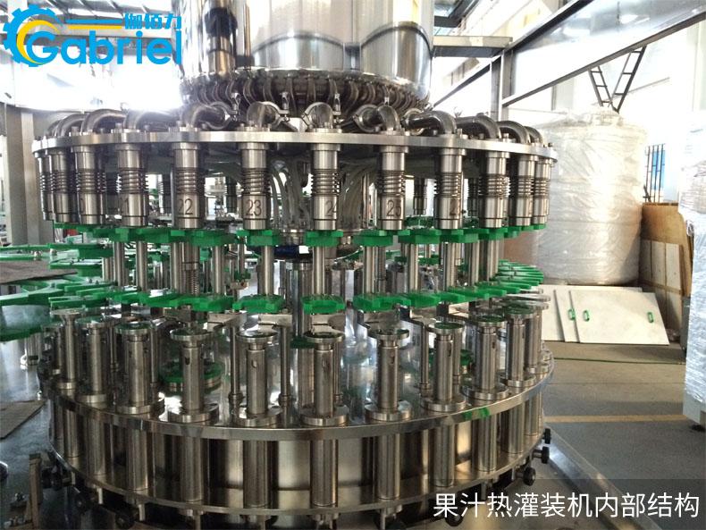 芒果汁饮料生产线