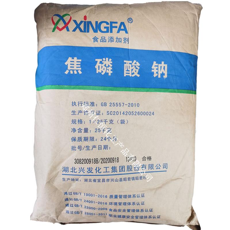 焦磷酸钠 食品级焦磷酸钠 焦磷酸钠生产