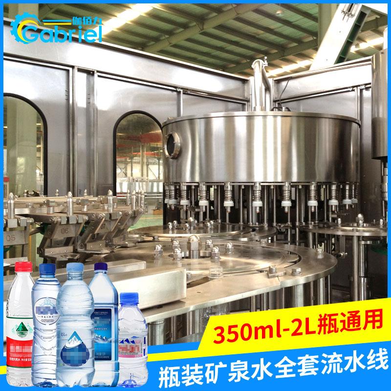 全自动矿泉水生产线设备配置