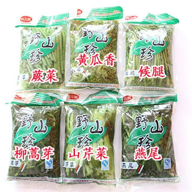 供应小型袋装山野菜深加工流水设备 刺老芽漂烫杀青生产线厂家