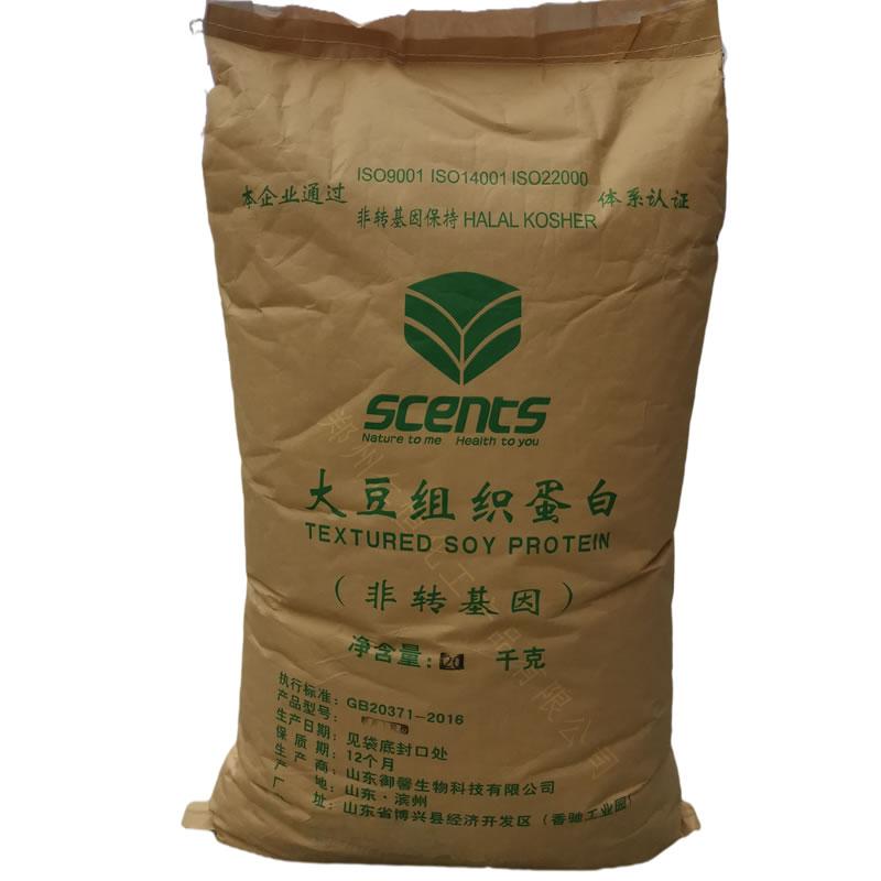 食品级大豆组织蛋白非转基因 营养强化剂 现货供应