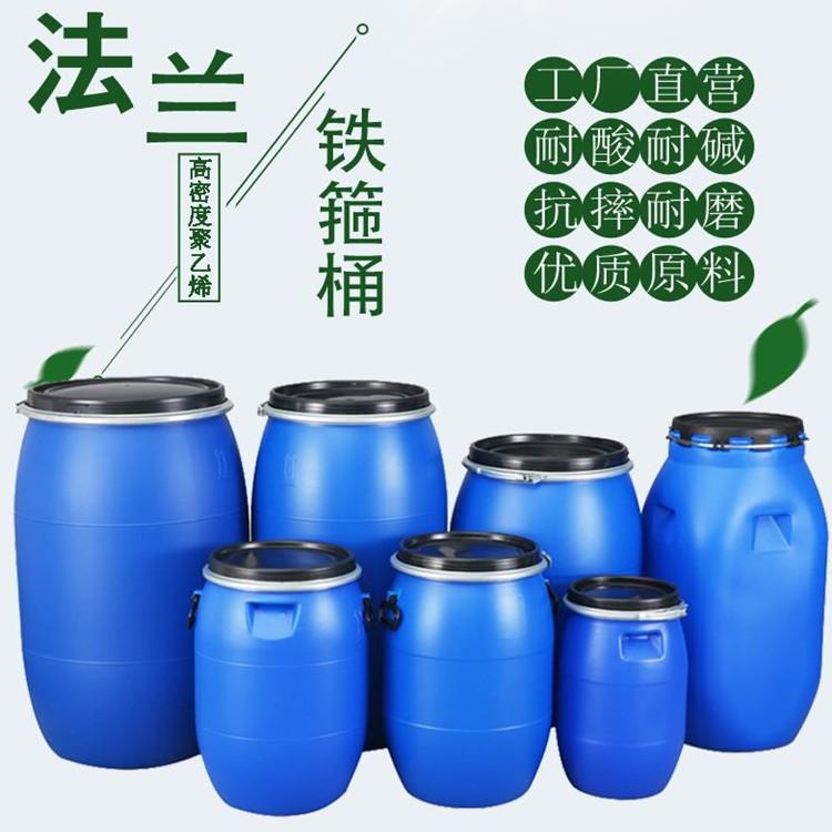 法兰桶 220L法兰桶160L法兰桶120L法兰桶