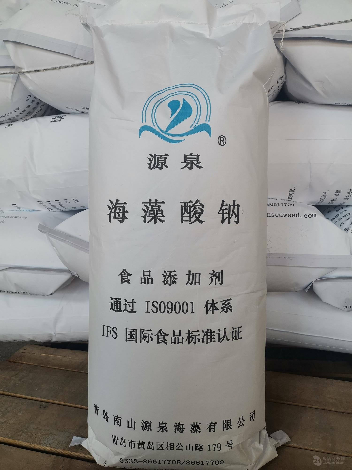 海藻酸钠用作增稠剂