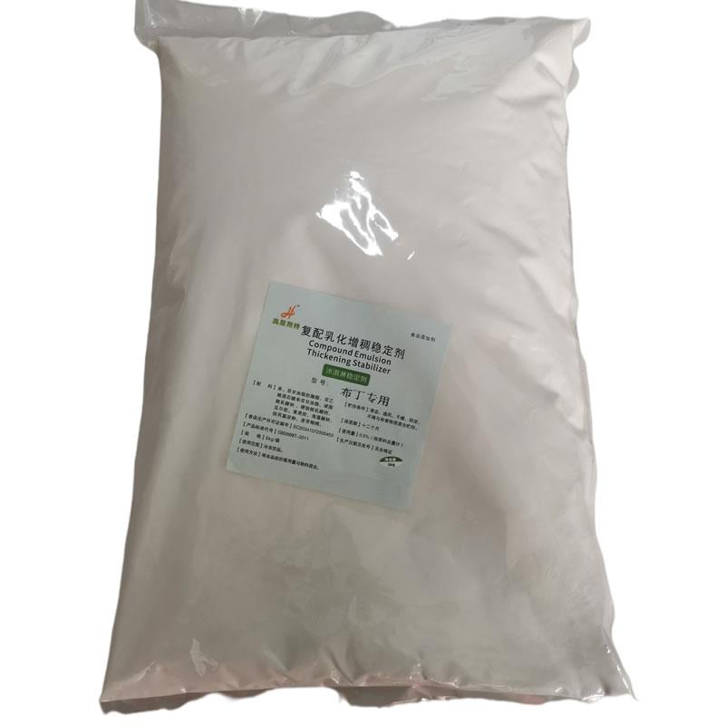 奥尼斯特复配乳化增稠稳定剂布丁专用 冰淇淋稳定剂