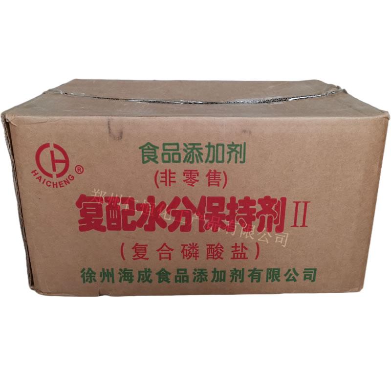 复配水分保持剂2 食品级复配水分保持剂ii 复合磷酸盐